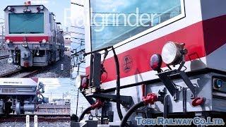 【東武鉄道 南栗橋】レール削正車停車中! 6050系野岩鉄道車両や東急8500系赤帯 8634F など【再アップ】