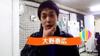 3/29~4/2@赤坂RED/THEATER 電動夏子安置システム第35回公演「場違いの一...