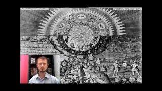 Бецалэль Ариэли. Эзотерическая традиция. Урок 1