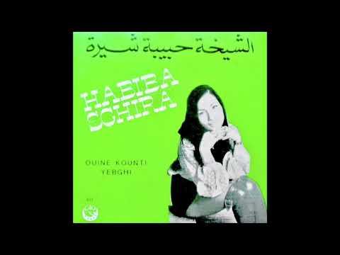 MUSIC GRATUITEMENT HABIBA TÉLÉCHARGER CHEIKHA