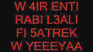 CHEB HASNI SRAT BIA 9ASSA PAROLLE BY 3ABDO