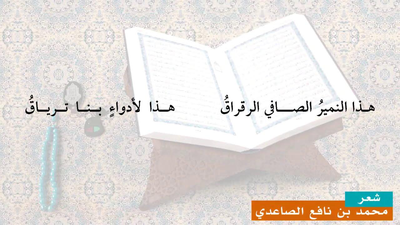 ابشر يا حافظ القرأن Islamic 13
