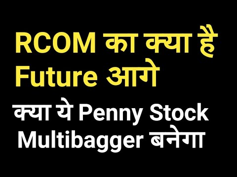 RCOM Stock Latest News, Future Plans, Debt Repayment, Penny Multibagger Share