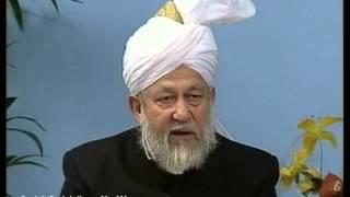 Urdu Tarjamatul Quran Class #108, Surah Al-Taubah v. 99-111, Islam Ahmadiyyat