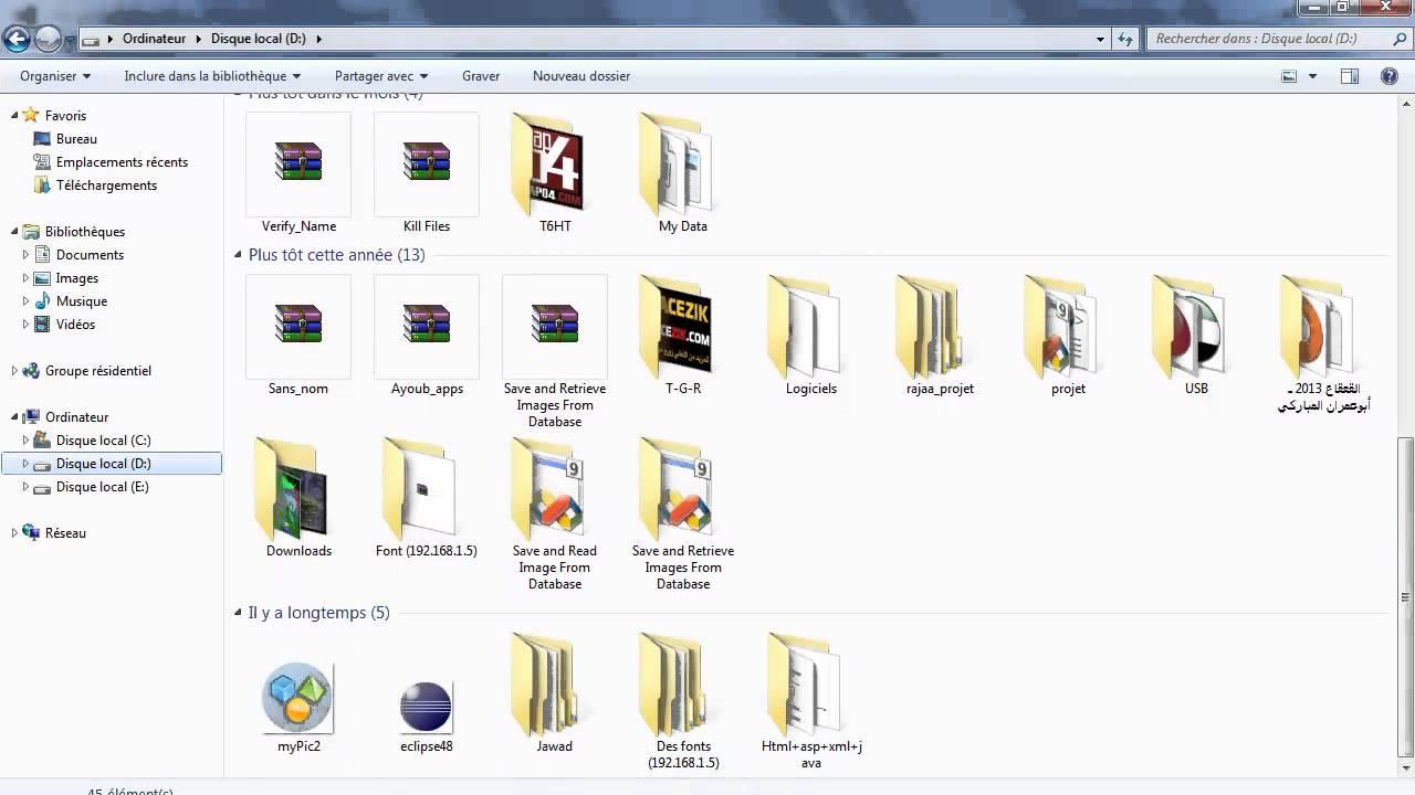 75. التعامل مع الملفات - الفئات File and FileInfo - الجزء الثاني