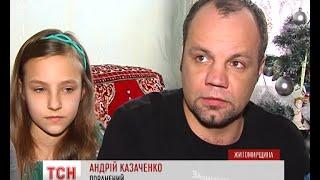Бійцю 26 бригади Андрію Казаченку потрібна допомога на протезування(UA - Бійцю 26 бригади Андрію Казаченку потрібна допомога на протезування. 35-річний доброволець отримав поране..., 2015-01-10T18:23:59.000Z)