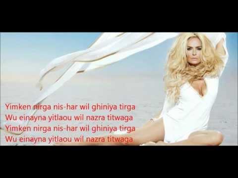 Ishtar Alabina - Bethibini lyrics