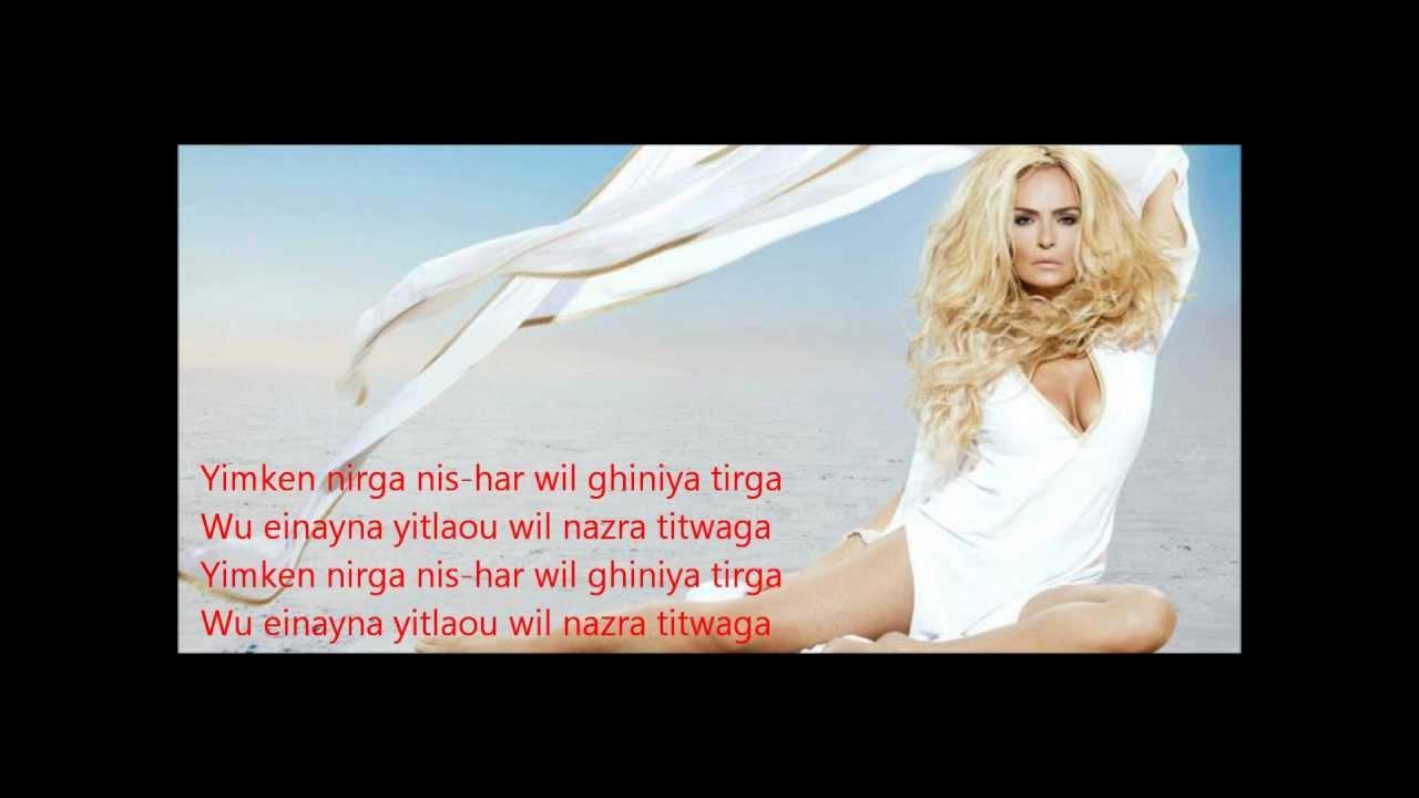 Ishtar Alabina Presentation Album 7 - YouTube