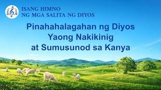 "Tagalog Christian Song With Lyrics | ""Tuhan Hargai Mereka yang Mendengar dan Patuhi-Nya"""