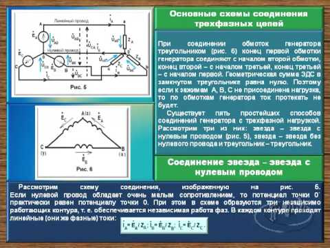 Цветовая маркировка проводов и шин  Заметки электрика