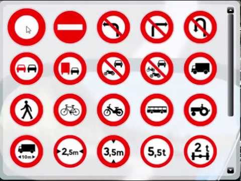Fantastique les panneaux de signalisation # interder # - YouTube ST-73