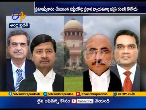 Four new Supreme Court judges take oath Mp3