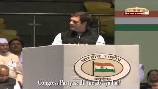 Rahul Gandhi Brilliant Rap Song - CONgress party ko desh se nikalo