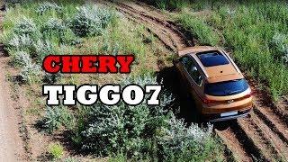 New Chery Tiggo7 Турбо-Бензин 152 Л.С.