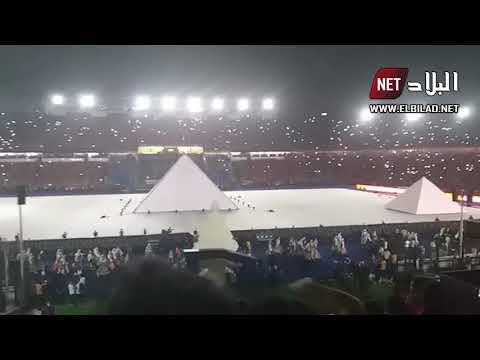 حفل افتتاح نهائيات كأس أمم افريقيا 2019 بمصر