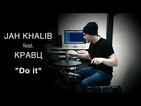 Jah Khalib feat. Кравц - Do it (KC Drums cover)
