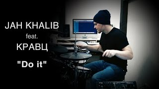 Jah Khalib feat. Кравц - Do it (KC_Drums cover)