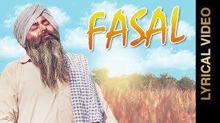 FASAL || FATEH SHERGILL || LYRICAL VIDEO || New Punjabi Songs 2016