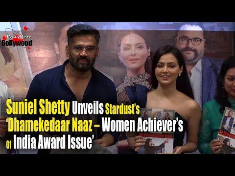 Suniel Shetty Unveils Stardust's 'Dhamekedaar Naaz – Women Achiever's Of India Award Issue'