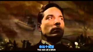 The Cotton Club 1984 Joe Dallesandro (Lucky Luciano) clips