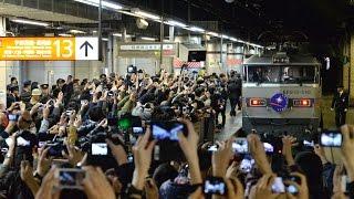 26日の北海道新幹線開業に伴い廃止される豪華寝台特急「カシオペア」...