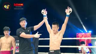 2017 Chinese MMA Championships highlights