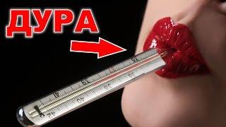 видео Какие бывают градусники без ртути