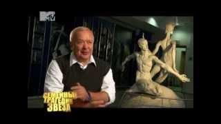 """""""Секретные материалы шоу-бизнеса"""", MTV, 23.11.2012"""