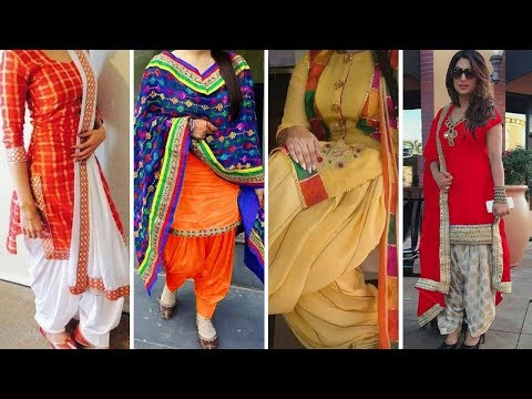 Latest Punjabi Patiala Salwar Suits Designs // 2017 Collection