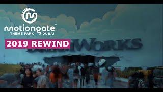 2019 REWIND | Motiongate Dubai