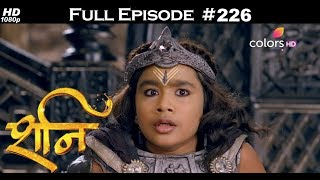 Shani - 18th September 2017 - शनि - Full Episode