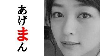俳優・竹内涼真と「恥じらいレスキューJPN」の里々佳の熱愛 【チャンネ...
