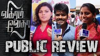 விஜய் சேதுபதிதான்  எங்கள் அடுத்த தல  | Vikram Vedha Movie Public Review | Public Opinion | Nettv4u