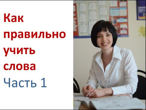 Видео Словарь англо-русский на всеки
