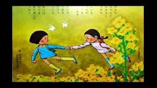 挿入しております綺麗な挿絵は、絵本画家の長島克夫先生の作品です。長...