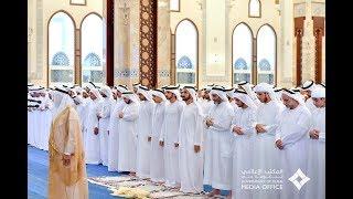 محمد بن راشد يؤدي صلاة عيد الأضحى في مسجد زعبيل