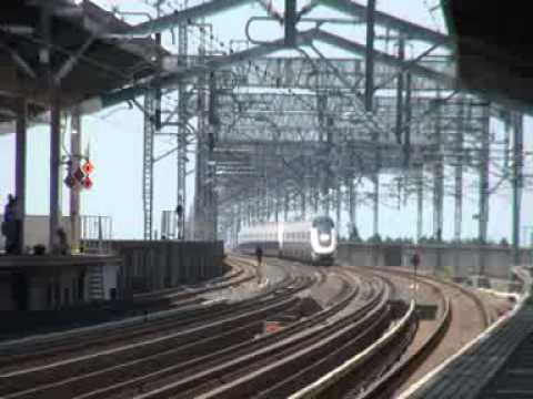 Terremoto en japon estacion del tren bala
