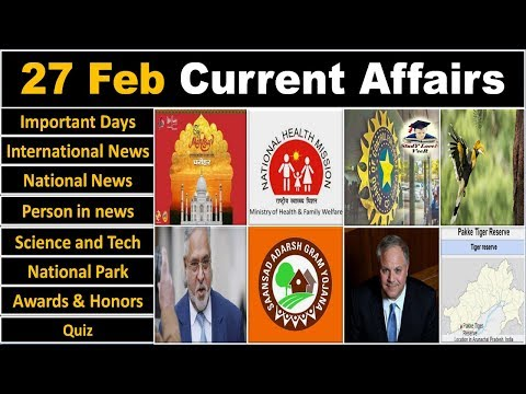 27 February 2019 PIB News, The Hindu, Indian Express - Current Affairs in Hindi, Nano Magazine, VeeR