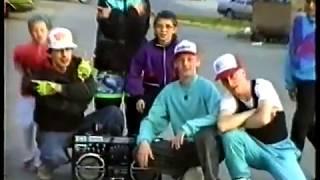 Breakdance Pawłowice 1992