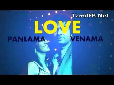 LOVE PANLAAMA VENAMA (Lyric) - PODA PODI (2012) - SIMBU STR
