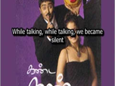 Un Panithuli - Kanda Nal Muthala Tamil movie song English translation/subtitles