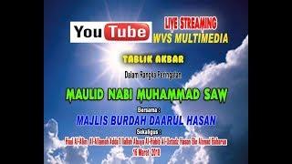 Video LIVE STREAMING MAULID NABI MUHAMMAD SAW // MAJLIS BURDAH DAARUL HASAN download MP3, 3GP, MP4, WEBM, AVI, FLV April 2018
