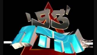 Suprême NTM - IV My People (instrumental)