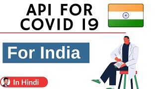 Api For India  - Covid 19