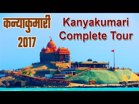 Kanyakumari Temple - Most Visited Tourist Place in India | Kanyakumari Temple, Tamilnadu