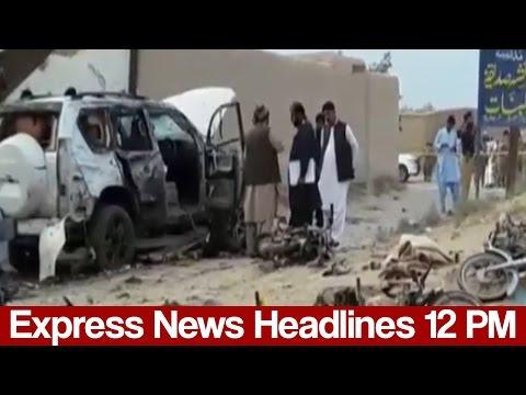Express News Headlines - 12:00 PM - 18 May 2017