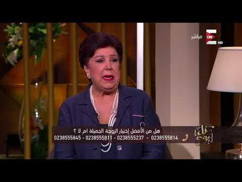 كل يوم - الأنوثة من وجهة نظر عمرو اديب ورجاء الجداوي  - 23:20-2017 / 11 / 14