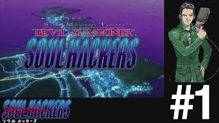 Devil Summoner: Soul Hackers #1 - Beginnings