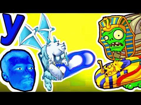 ПРоХоДиМеЦ и Ледяной ДРАКОША побеждают Гаргантюа на АРЕНЕ #773 Игра для Детей