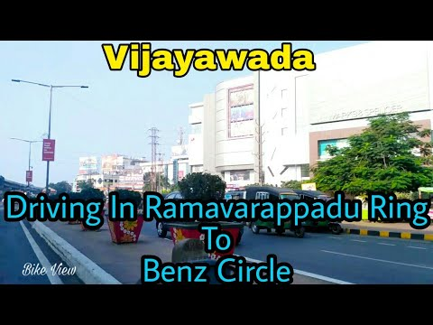 [Bike View] Driving In Vijayawada    Ramavarappadu Ring To Benz Circle
